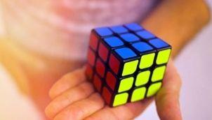 ரூபிக்ஸ் கேம் சாம்பியன்ஷிப் | Rubiks Game Cahmpionship