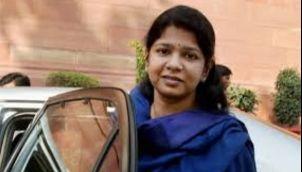 சிறந்த பெண் எம்.பி விருது |Sirantha Pen M.P Viruthu
