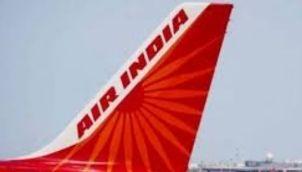 கடுப்பான ஏர் இந்திய விமானப்பயணி | Kadupana Air India Vimana Payani