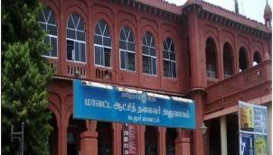 காசு குடுத்தா கரண்ட் | Kaasu Kudutha Current