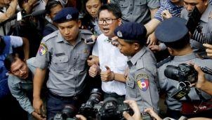 மியான்மரில் கருத்து சுதந்திரம் இல்லை  | Myanmaril Karuththu Sudhanthiram Ilai