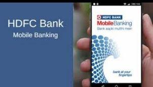 எச். டி. எப். சி பேங்க் ஆப் நீக்கம்| H.D.F.C Bank App Neekam
