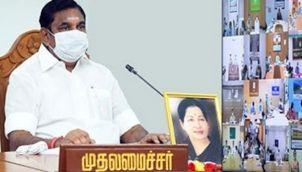 ஊரடங்கு குறித்து  மாவட்ட ஆட்சியர்களுடன் முதலமைச்சர் ஆலோசனை