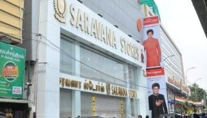 ஐடி ரைடுல மாட்டின  ஷாப் | IT Raidla Maatina Shop