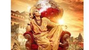 ஆரம்பமே அதிரடி | Aarambame Athiradi