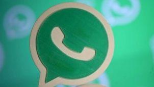 வாட்சப் திருட்டு   Whatsapp Thiruttu