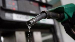 பெட்ரோல் ரேட் குறைக்குறேன் | Petrol Rate Kuraikuren