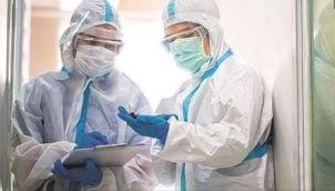பிரேசிலில் ஒரே நாளில் 1000க்கும் மேற்பட்டோர் உயிரிழப்பு