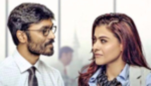 VIP 2 movie release date | విఐపి 2` రిలీజ్ డేట్