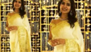 Samantha wedding saree speciality | సమంత పెళ్లి చీర విశేషం