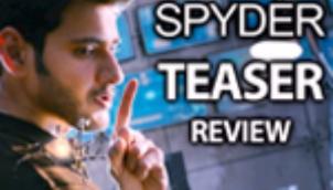 Spyder teaser creating sensation | స్పైడర్` టీజర్ సెన్సేషన్స్
