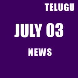 Renu Desai requests fans to understand   అభిమానులు అర్థం చేసుకోండి - రేణు