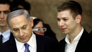 Israeli PM's son sorry over secret tape