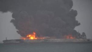 धधकते टैंकर के फटने का खतरा | Burning tanker off Chinese coast in 'danger of exploding'