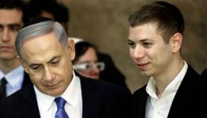 ऑडियो टेप पर इज़राइली पीएम नेतन्याहू के बेटे ने मांगी माफ़ी | Israeli PM's son sorry over secret tape