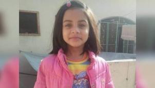 बच्ची के बलात्कार के बाद पाकिस्तान में गुस्सा | Riots in Pakistan after child rape and murder