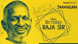 Happy Birthday 'Raja' Sir !!