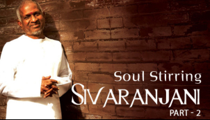 Soul Stirring Sivaranjani - Part 2