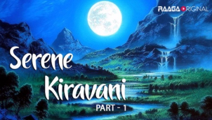 Serene Kiravani - Part 1