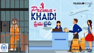 Prema Khaidi