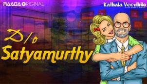 Daughter of Satyamurthy