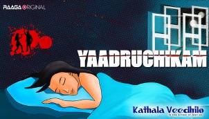 Yaadruchikam