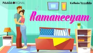 Ramaneeyam