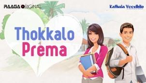 Thokkalo Prema