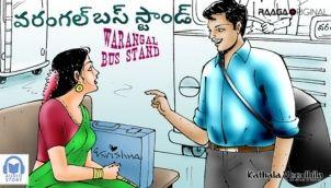 Warangal Bus Stand