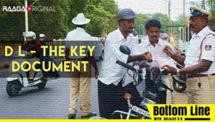 D.L - The Key Document