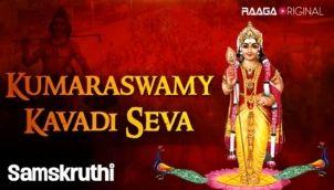 Samskruthi Speciality of Kavadi Seva