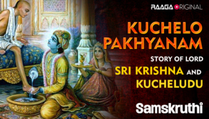 Kuchelopakhyanam - Story of Lord Sri Krishna and Kucheludu - Raaga