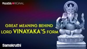 Great Meaning Behind Lord Vinayaka's Form