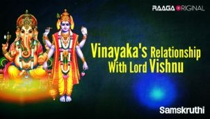 Vinayaka's Relationship With Lord Vishnu