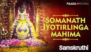 Samskruthi Somanath Jyotirlinga Mahima