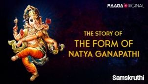 The Story Of The Form Of Natya Ganapathi