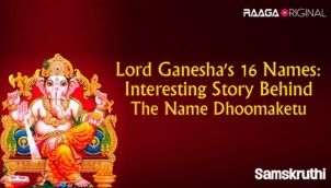 Lord Ganesha's 16 names: Interesting story behind the name Dhoomaketu