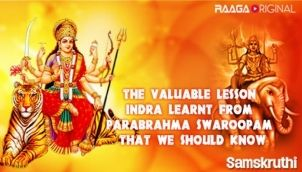 The valuable lesson Indra learnt from Parabrahma Swaroopam