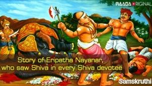 Story of Eripatha Nayanar, who saw Shiva in every Shiva devotee