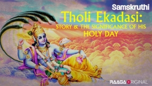 Tholi Ekadasi: Story & the significance of his holy day