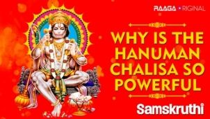 Why is the Hanuman Chalisa so Powerful?