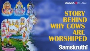 Samskruthi Story behind Why Cows Are Worshiped