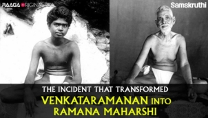 The incident that transformed Venkataramanan into Ramana Maharshi