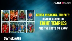 Ashta Vinayaka Temples History behind the eight temples and the facts to know