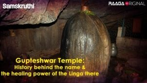 Gupteshwar Temple: History behind the name & the healing power of the Linga there