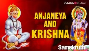 Anjaneya and Sri Krishna