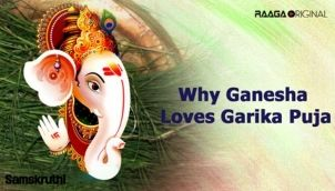 Why Ganesha Loves Garika Puja