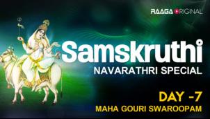 Navarathri Special (7)  - Maha Gouri Swaroopam