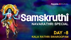 Navarathri special (8)- Kala Rathri Swaroopam