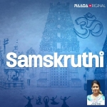 సంస్కృతి | Samskruthi | History of Temples
